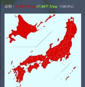 47都道府県制覇の旅