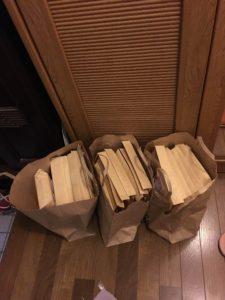 本日の自己発送商品の注文。30件分