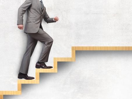 ビジネス成功の道